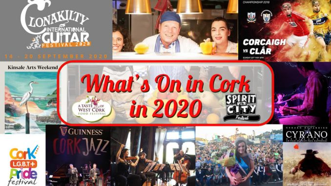 what's on in cork in 2020
